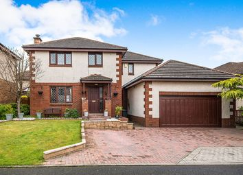 Thumbnail 4 bed detached house for sale in Westhall Crescent, Cairneyhill, Dunfermline