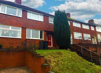 Thumbnail 3 bed semi-detached house to rent in Nigel Avenue, Northfield, Birmingham