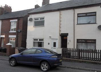 Thumbnail 3 bed semi-detached house for sale in Windmill Street, Church Gresley, Swadlincote