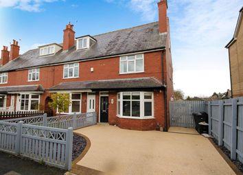 3 bed end terrace house for sale in Swarcliffe Road, Harrogate HG1