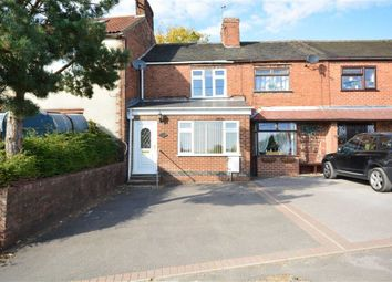 Thumbnail 2 bed terraced house for sale in Pit Lane, Waingroves, Ripley
