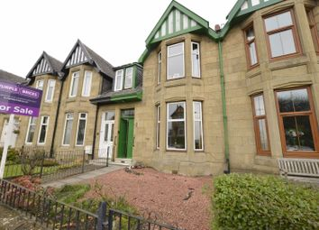 Thumbnail 3 bed terraced house for sale in Berwick Drive, Glasgow