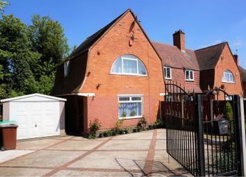 Thumbnail 3 bedroom end terrace house for sale in Tilbury Rise, Nottingham