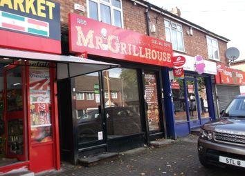 Thumbnail Retail premises to let in Rookery Road, Handsworth, Birmingham