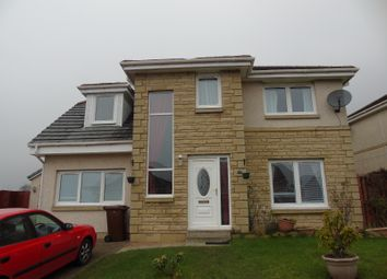 Thumbnail 5 bedroom detached house for sale in Beecraigs Way, Plains, Airdrie