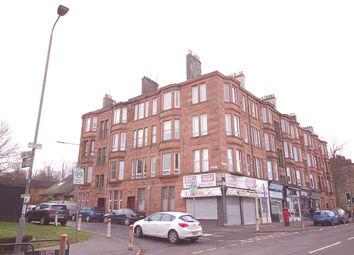 Thumbnail Studio for sale in Dairsie Street, Muirend, Glasgow