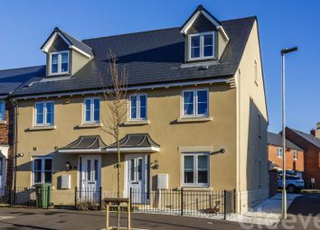 Thumbnail 3 bed end terrace house for sale in Huntlowe Close, Bishops Cleeve, Cheltenham