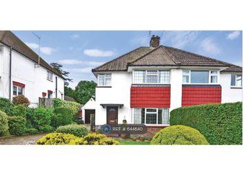 Thumbnail 3 bed semi-detached house to rent in Deakin Leas, Tonbridge