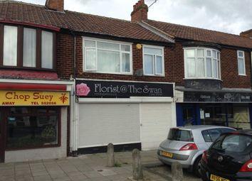 Thumbnail Retail premises to let in Leeholme Mews, High Street, Wolviston, Billingham