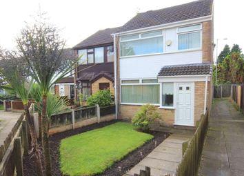 Thumbnail 3 bedroom terraced house for sale in Selside Walk, Netherley, Liverpool