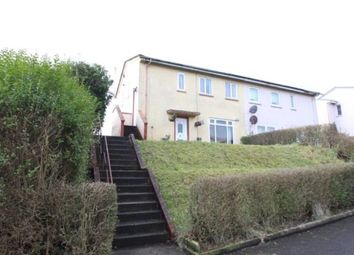 Thumbnail 2 bed flat for sale in York Street, Clydebank, West Dunbartonshire