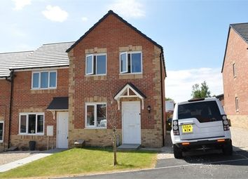 Thumbnail 3 bed end terrace house for sale in Gibson Close, Haltwhistle