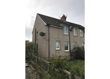 Thumbnail 3 bed semi-detached house for sale in Backrogerton Crescent, Ayrshire