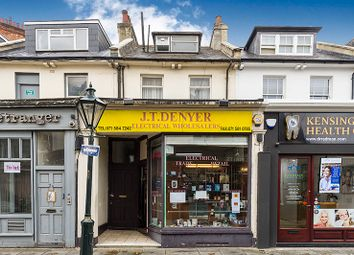 Thumbnail Retail premises for sale in Victoria Grove, London