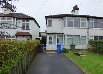 Thumbnail 3 bed semi-detached house to rent in Longhouse Lane, Poulton Le Fylde