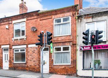 2 bed terraced house for sale in Station Road, Ilkeston DE7