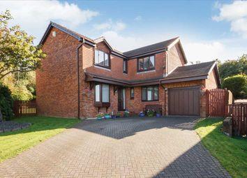Thumbnail 4 bed detached house for sale in Mclaren Grove, Stewartfield, East Kilbride