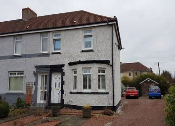 Thumbnail 3 bedroom terraced house to rent in Faraday Avenue, Wishaw