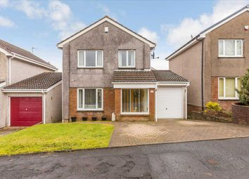 Thumbnail 3 bed detached house for sale in Borthwick Drive, Gardenhall, East Kilbride