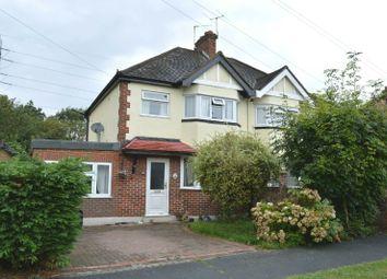 Thumbnail 4 bed semi-detached house for sale in Derek Avenue, West Ewell, Epsom