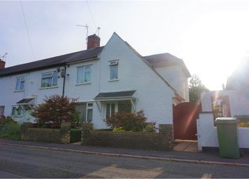 Thumbnail 3 bed end terrace house for sale in Gelynis Terrace North, Cardiff