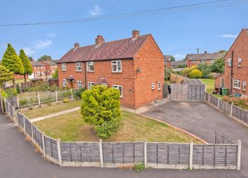 Thumbnail 3 bed semi-detached house for sale in The Wheatlands, Baschurch, Shrewsbury