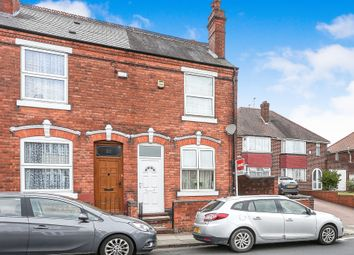 Thumbnail 2 bedroom end terrace house for sale in Stoney Lane, West Bromwich