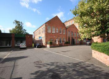 Thumbnail Parking/garage to rent in Harrington Mills, Leopold Street, Long Eaton, Nottingham