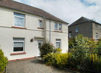 Thumbnail 2 bedroom flat for sale in Scott Crescent, Selkirk