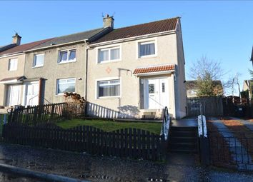 Thumbnail 3 bed end terrace house for sale in Redwood Crescent, Viewpark, Uddingston