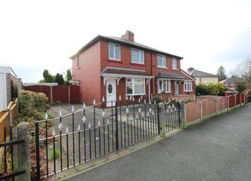 Thumbnail 3 bedroom semi-detached house for sale in Moorside Avenue, Farnworth, Bolton