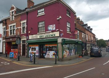 Thumbnail Commercial property for sale in King Street, Sileby, Loughborough