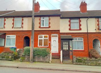 Thumbnail 3 bed terraced house to rent in Bagnall Street, West Bromwich, West Midlands