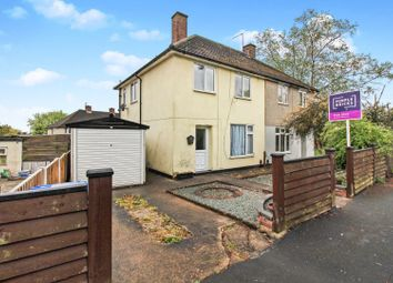 2 bed semi-detached house for sale in Oregon Way, Chaddesden, Derby DE21