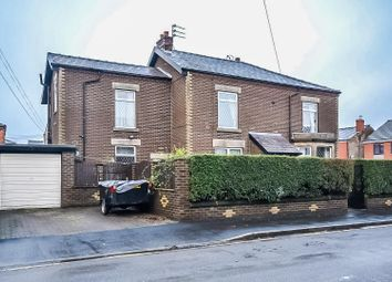 Thumbnail 3 bed end terrace house for sale in Rawcliffe Road, Chorley