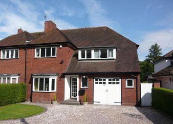 Thumbnail 4 bed semi-detached house for sale in Aldridge Road, Little Aston, Sutton Coldfield