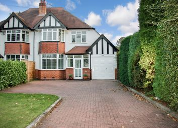 Thumbnail 3 bed semi-detached house for sale in Dove House Lane, Solihull