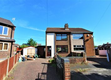 Thumbnail 3 bed semi-detached house to rent in Tower Crescent, Kimberley, Nottingham