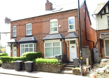 Thumbnail 8 bed property to rent in Oak Tree Lane, Selly Oak, Birmingham, West Midlands.