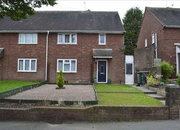 Thumbnail Flat for sale in Griffiths Drive, Wednesfield, Wednesfield