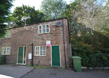 Thumbnail 2 bedroom end terrace house for sale in Oil Mill Lane, Wisbech