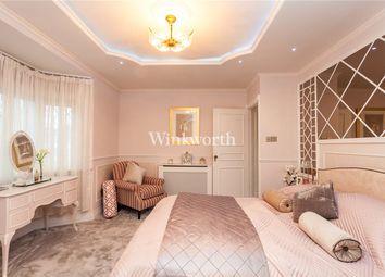 Thumbnail 4 bedroom detached house for sale in Alderton Crescent, London