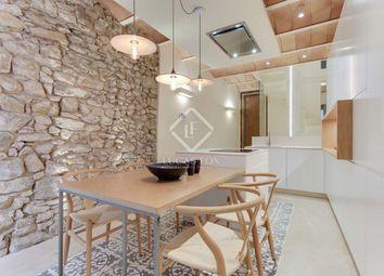 Thumbnail 2 bed villa for sale in Spain, Girona (Inland Costa Brava), Girona City And Surroundings, Cbr9305