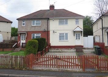 Thumbnail 2 bed semi-detached house for sale in Swan Street, Pensnett, Brierley Hill