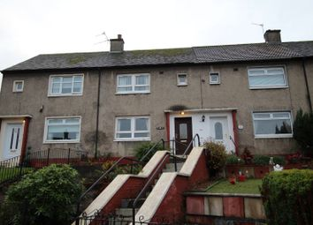 Thumbnail 2 bed terraced house for sale in 38, Annan Drive, Rutherglen, Glasgow G733Nl