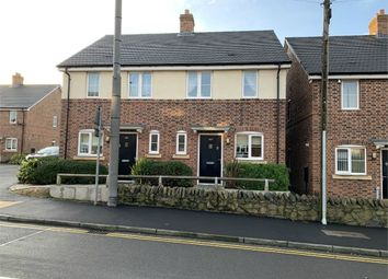 2 bed semi-detached house for sale in Main Street, Thringstone, Coalville, Leicestershire LE67