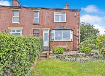 Thumbnail 2 bed terraced house for sale in South View, Chopwell, Newcastle Upon Tyne