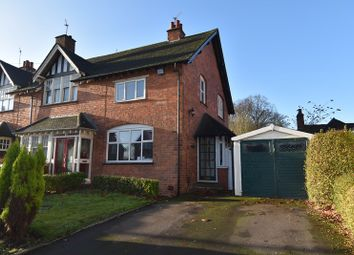 Thumbnail 3 bed end terrace house for sale in Willow Road, Bournville, Birmingham