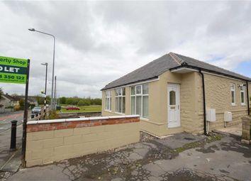 Thumbnail 2 bed semi-detached bungalow to rent in Bolton Avenue, Huncoat, Accrington