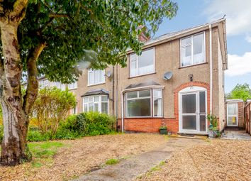 Thumbnail 3 bed end terrace house for sale in Heath Lane, Ipswich